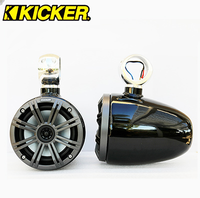 Angle Free Mountable Aluminum Black Coated Pods Kicker (OUT OF STOCK)