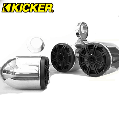 Pair of Twin Polished Aluminum Pods Kicker KM654CW Marine Speaker Installed